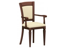 Нике с подлокотниками стул